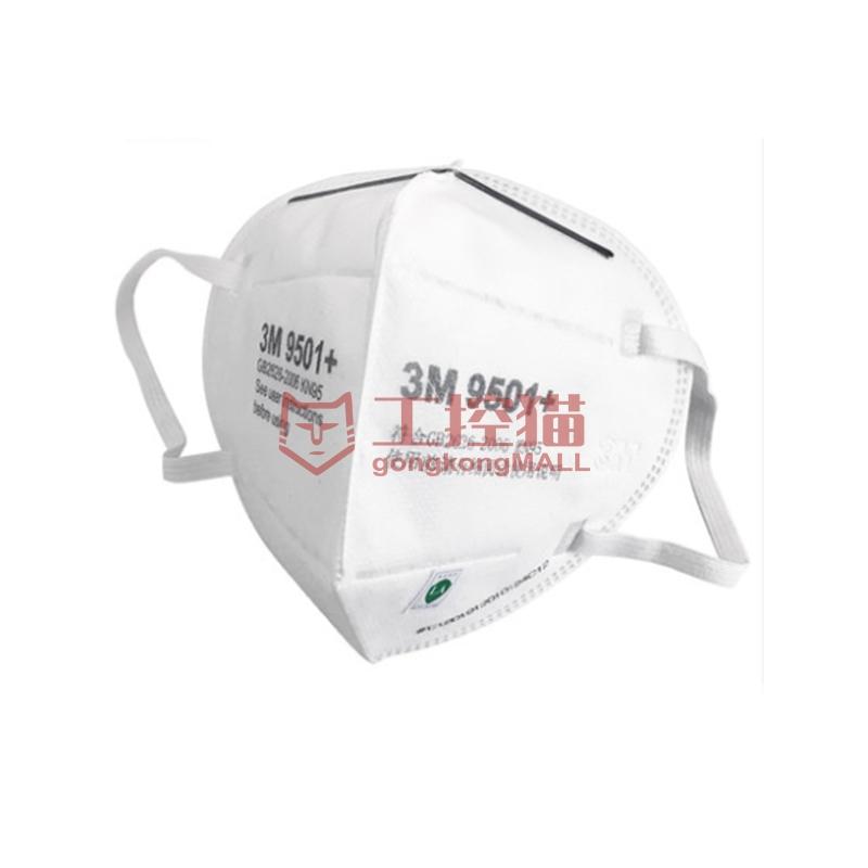 3M-9501+-9501+环保装折叠式防护口罩(耳带款),50只/盒