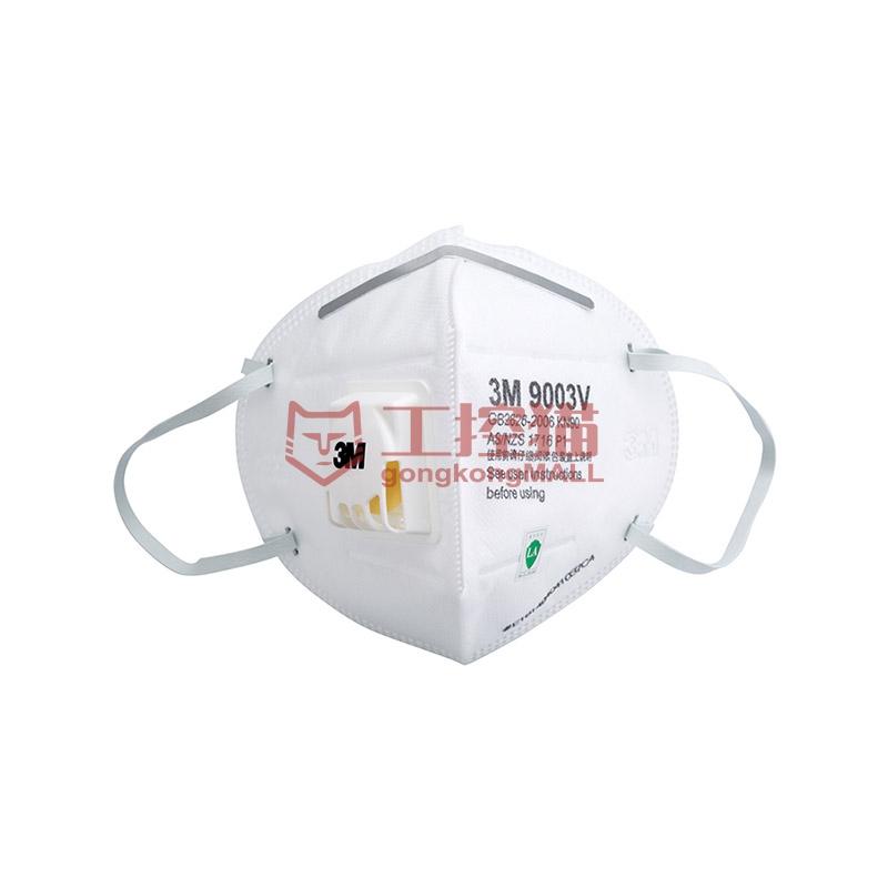 3M-9003V-9003V 带阀防护口罩小号罩 (耳带式/小号),25只/盒