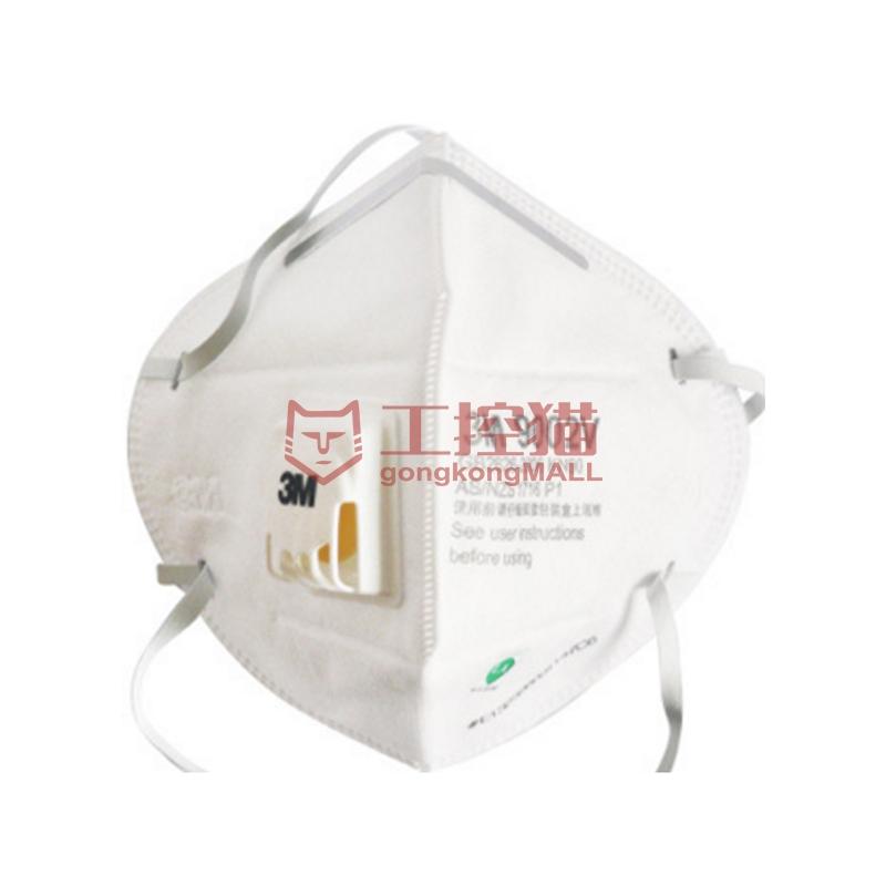 3M-9002V-9002V 环保装折叠式带阀防护口罩(头带式),25只/盒