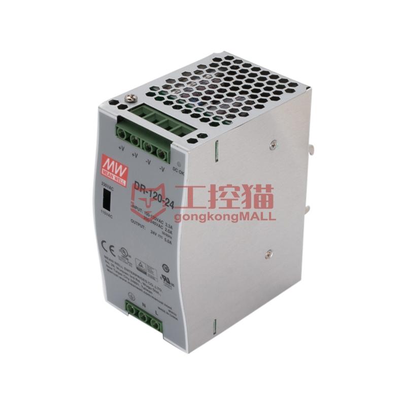 明纬-DR-120-24-DR轨道式开关电源(金属机壳)